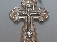 Крест 2,12*1475=3127 Золото 585 (14K) вес 2.12 г