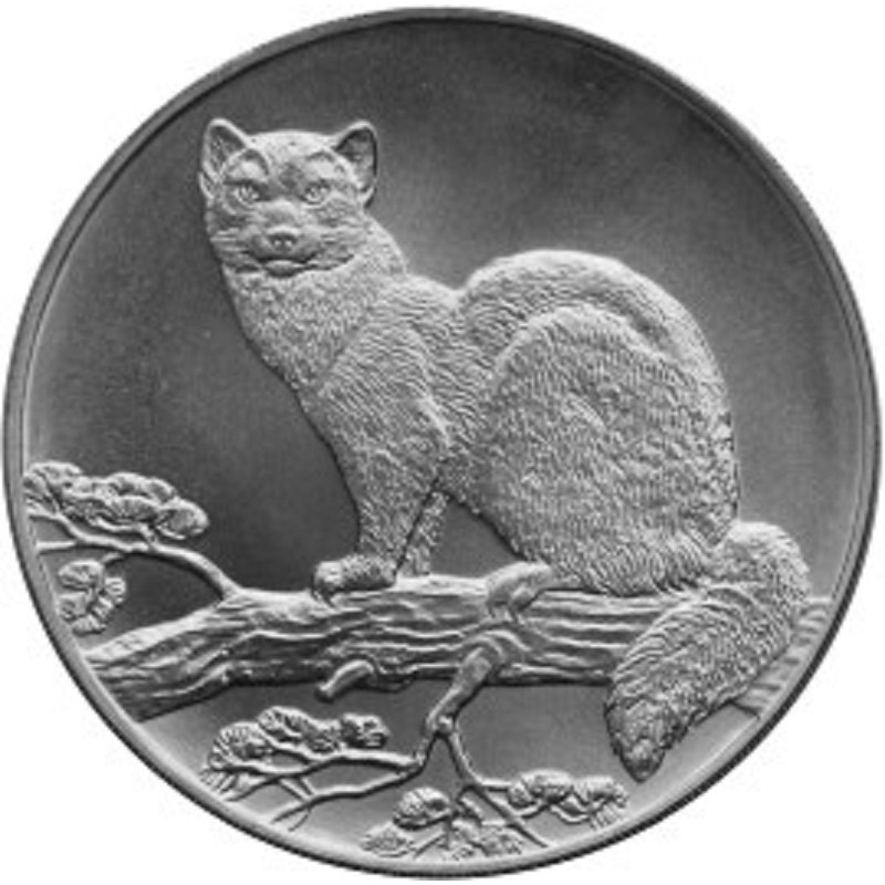Монета 3 рубля 1995 года ЛМД соболь