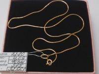 Цепочка Золото 585 (14K) вес 4.09 г