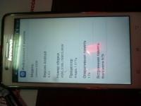 Samsung GT-C3510