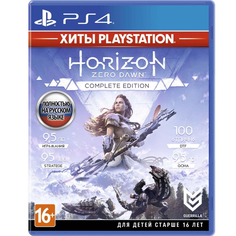 Диск PS4 Horizon Zero Dawn CompleteEdition