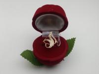Кольцо с камнями Золото 585 (14K) вес 2.19 г