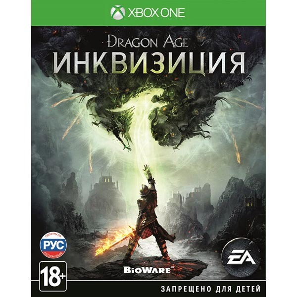 Диск XBOX ONE Dragon Age Inquisition
