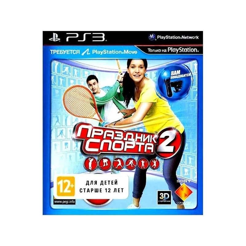 Игровой диск Праздник Спорта 2