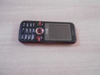 Сотовый телефон MTS