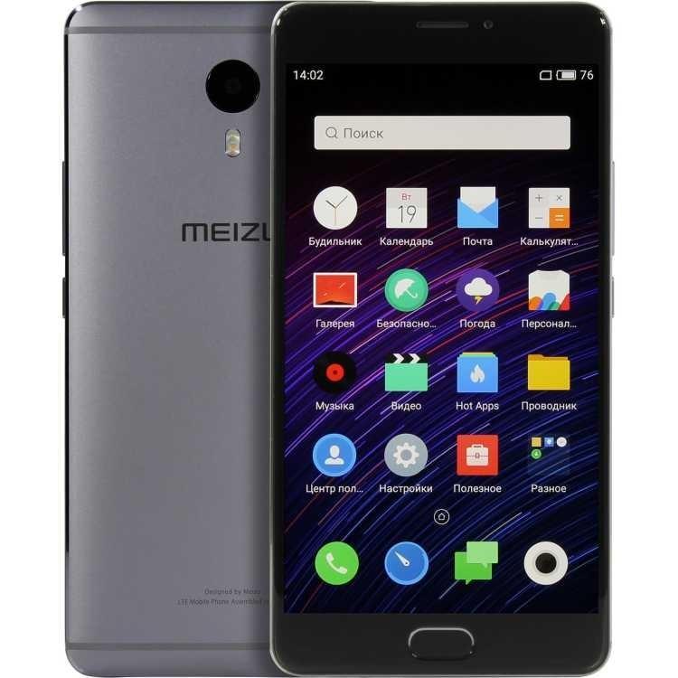 Смартфон Meizu M3 Max 64GB