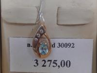Кулон комбинир. с камнями Золото 585 (14K) вес 1.84 г