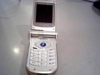 Телефон Samsung SGH-V200