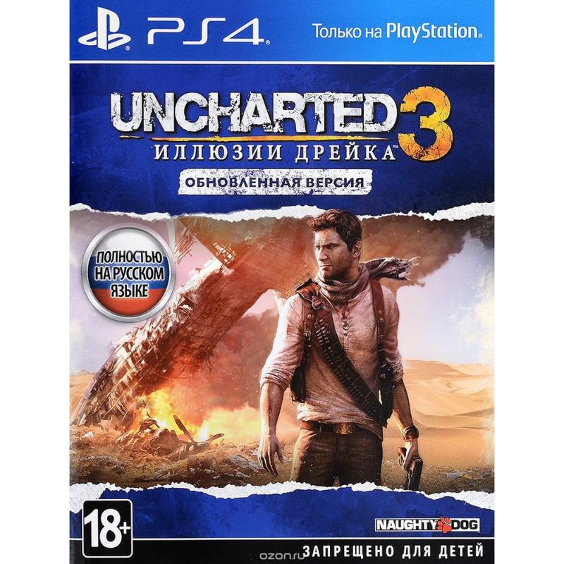 Диск для PS4 Uncharted 3: Иллюзии Дрейка. Обновленная версия
