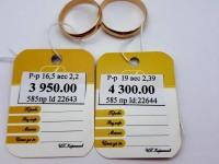 Обручальное кольцо  Золото 585 (14K) вес 2.20 г
