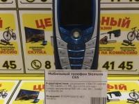 Мобильный телефон Siemens С65