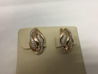 2 шт сережки , дорожи из мелких  камней Золото 585 (14K) вес 3.00 г