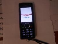 Сотовый телефон Nokia X2-00