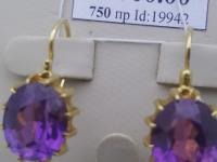 Серьги с аметистом Золото 750 (18K) вес 7.54 г