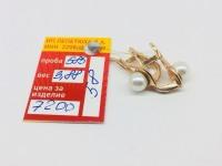 Серьги с камнем  Золото 585 (14K) вес 3.88 г