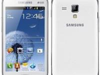 Мобильный телефон Samsung GT-S7390