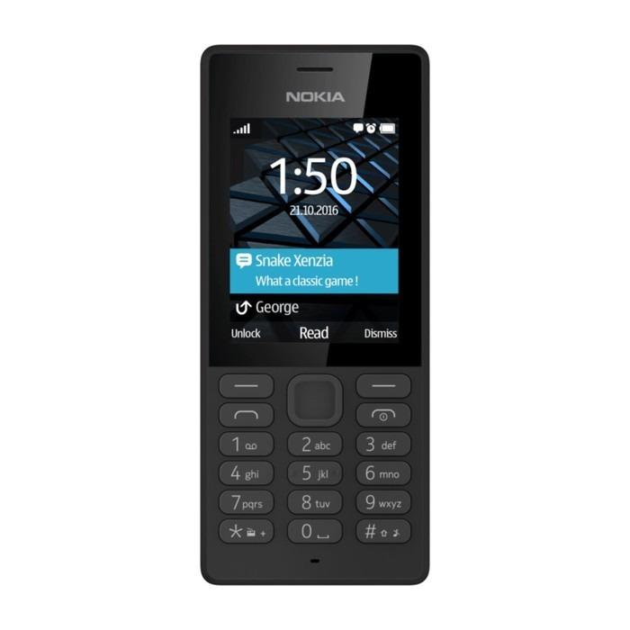 Мобильный телефон Nokia RM-1190