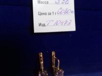 Серьги с камянми Золото 585 (14K) вес 3.37 г