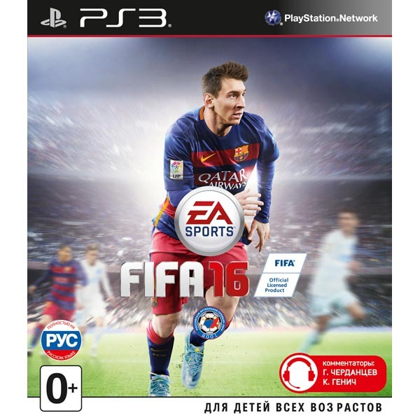 Диск PS3 FIFA16