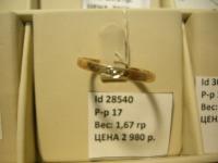 Кольцо вставка Золото 585 (14K) вес 1.67 г
