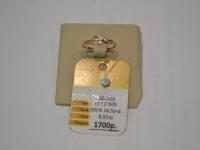 Кольцо синт.вст., б/у, п/ц Золото 585 (14K) вес 0.92 г