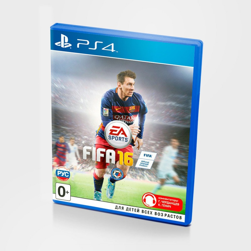 Диск PS-4 FIFA 16