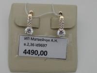 Серьги с камнями   Золото 585 (14K) вес 2.36 г