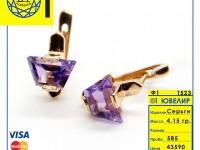 Серьги с камнями   Золото 585 (14K) вес 4.15 г
