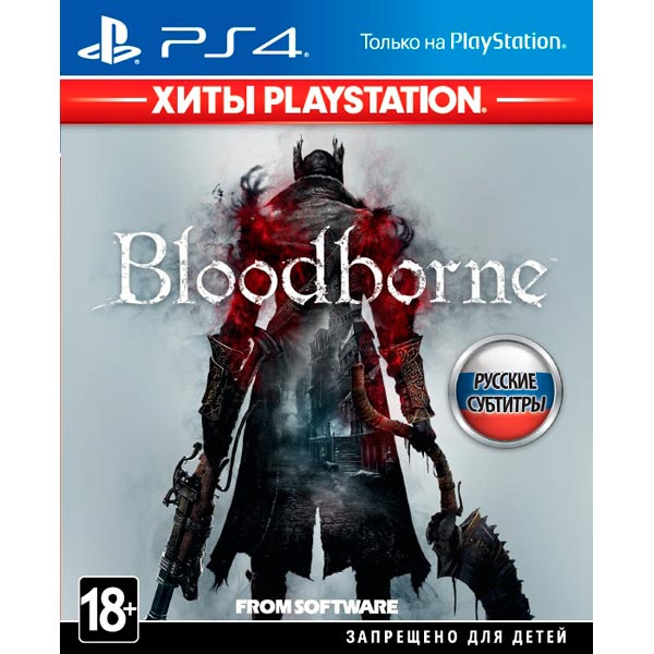 Диск PS4 Bloodborne