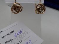 Серьги с камнем Золото 585 (14K) вес 3.02 г