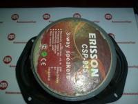 Erisson csp-935