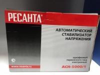 Стабилизатор ресанта АСН-5000/1