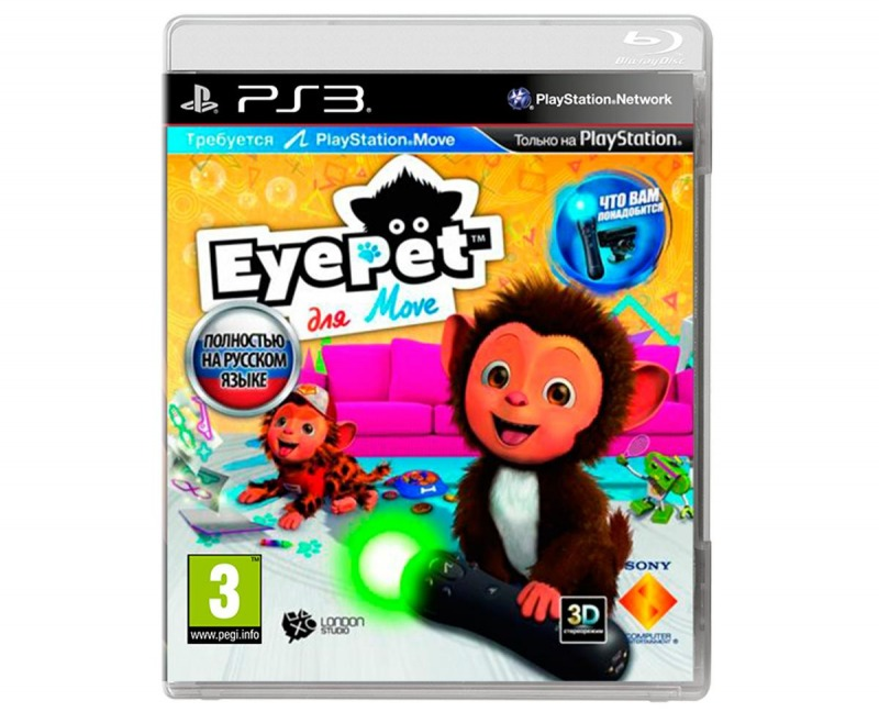 Диск для PS3 EyePet: Move Edition
