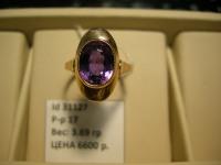 Кольцо вставка Золото 585 (14K) вес 3.69 г