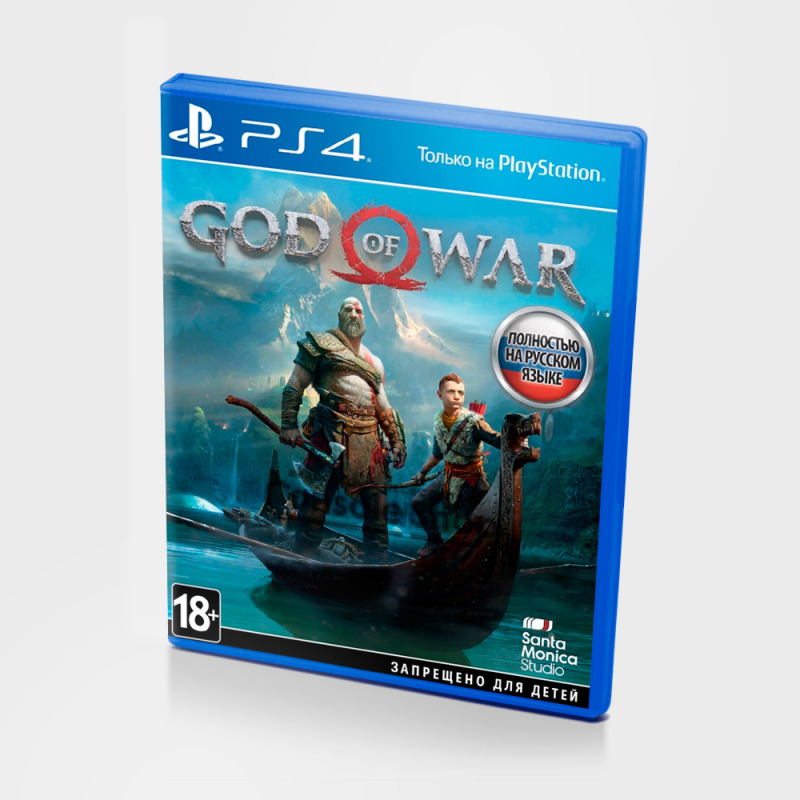 Диск на PS4 God of War