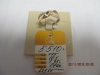 Кольцо с синт вставками б/у ,п/ц Золото 585 (14K) вес 1.96 г