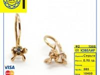 Серьги детские с камнем Золото 585 (14K) вес 0.95 г