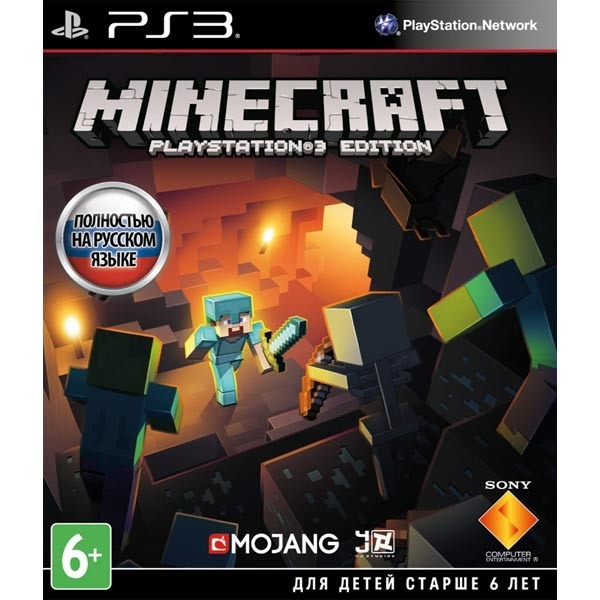 Диск PS3 Minecraft Edition