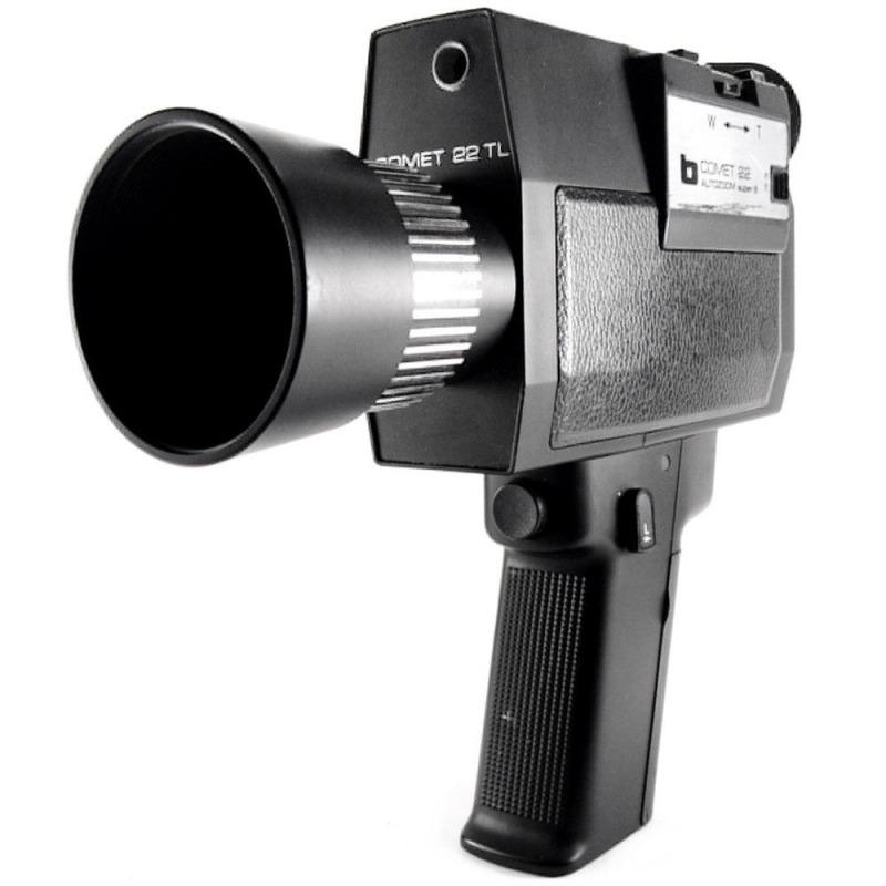 Видеокамера Ricon 800Z