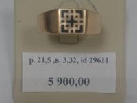 Перстень муж. с эмалью деф. Золото 585 (14K) вес 3.32 г