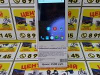 Мобильный телефон tele 2 mini