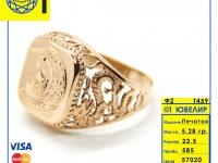 Печатка Золото 585 (14K) вес 5.28 г
