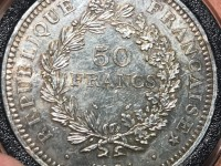 Монета 50 франков 1974 Геркулес и Музы  Серебро 900 вес 30.00 г