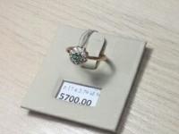 Кольцо с камнями  Золото 585 (14K) вес 2.79 г