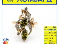 Кольцо с камнями Золото 585 (14K) вес 3.72 г
