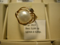 Кольцо вставка Золото 585 (14K) вес 3.66 г
