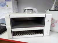 Тостер Vario-toaster TEFAL