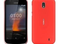 Nokia 1 Dual Sim (Red)