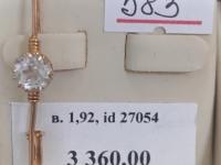 Булавка с камнем Золото 585 (14K) вес 1.92 г