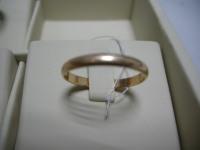 Обручальное кольцо Золото 585 (14K) вес 1.85 г